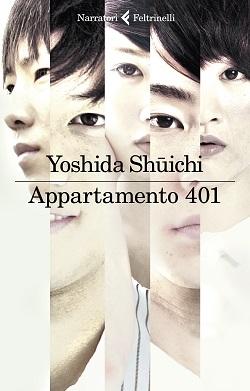 Appartamento 401 di Yoshida Shūichi